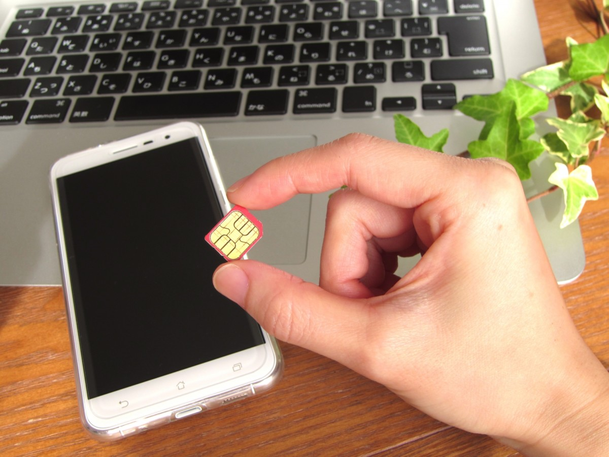 WiMAXはSIMのみでも契約できるのか?SIMのみの契約で端末代を節約しよう