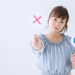 光回線を契約する際の注意すべき6つのポイント