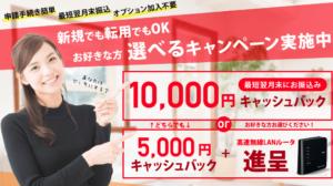 OCN光【BIGUP株式会社】のメリット・デメリット・総評まとめ