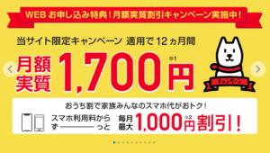 ソフトバンク光【株式会社メディアサービス】のメリット・デメリット・総評まとめ